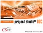 Project StudioCS ОПС
